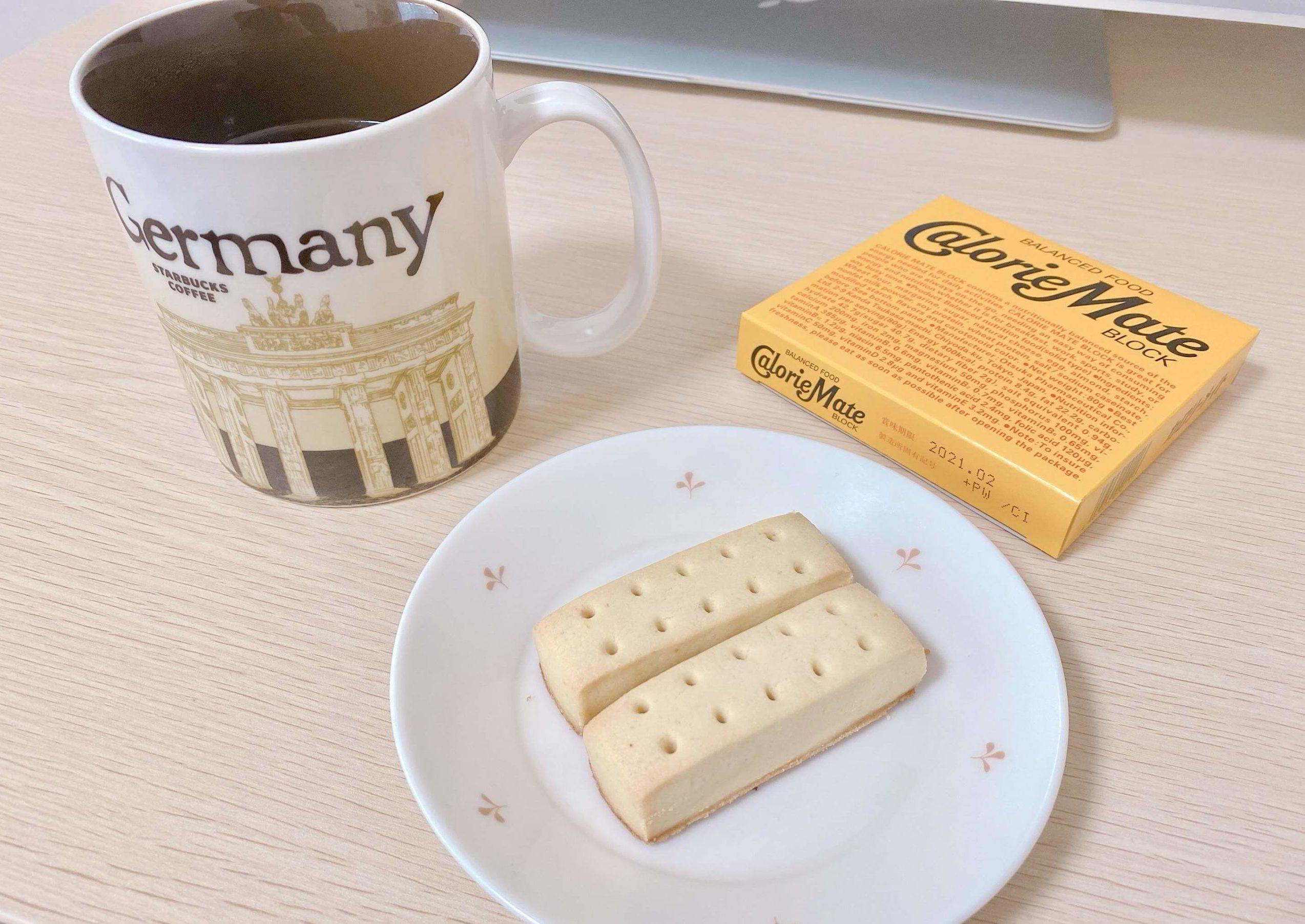 朝食にカロリーメイトだけを食べる体験談