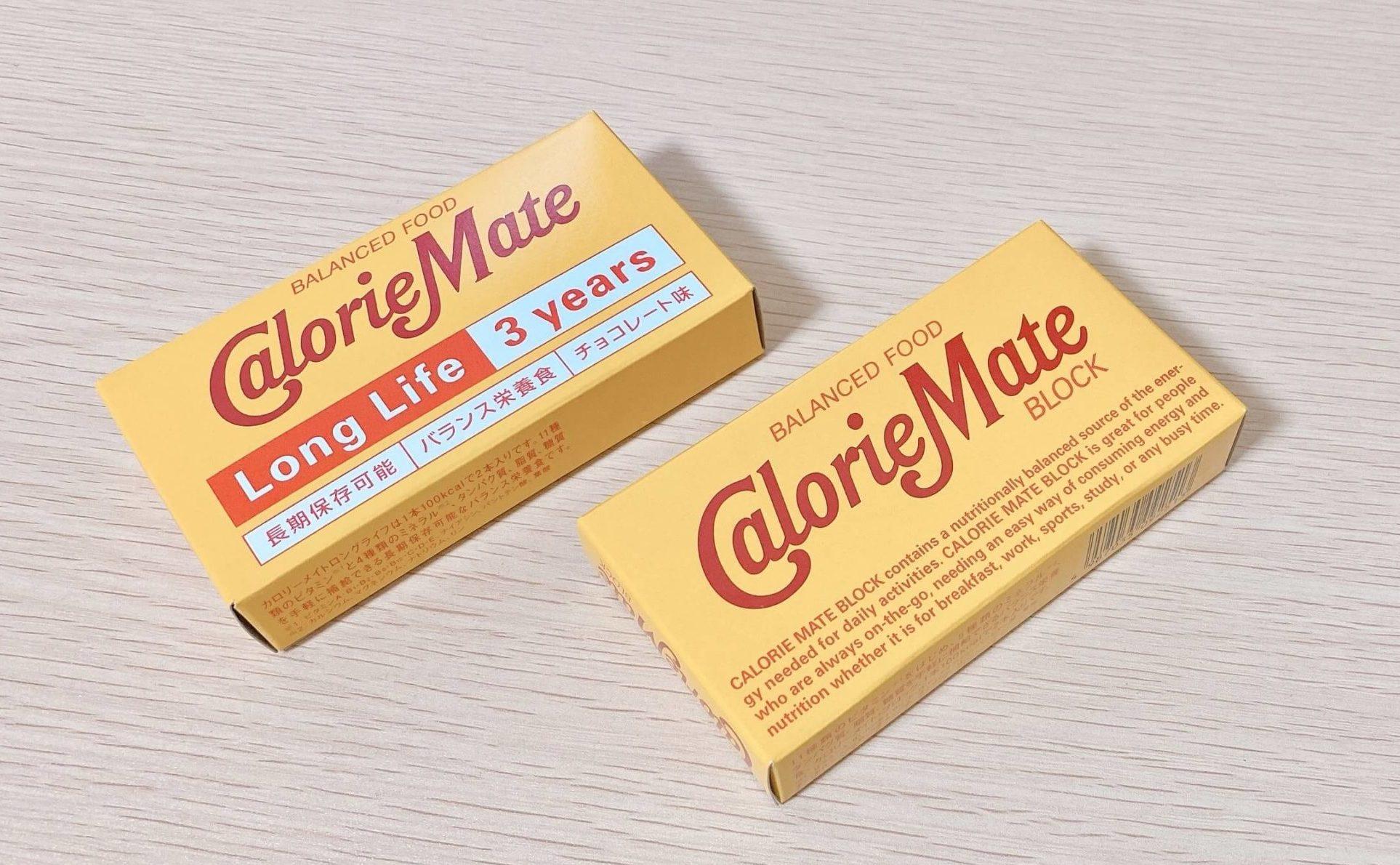 カロリーメイトロングライフの賞味期限は3年間