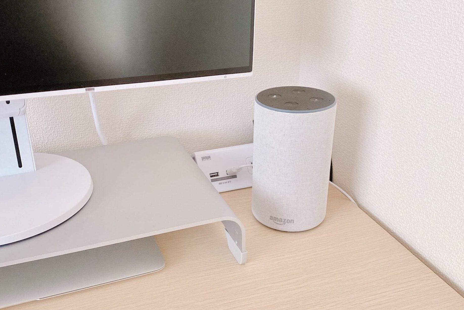 30代男子が買ってよかったもの:Amazon Echo