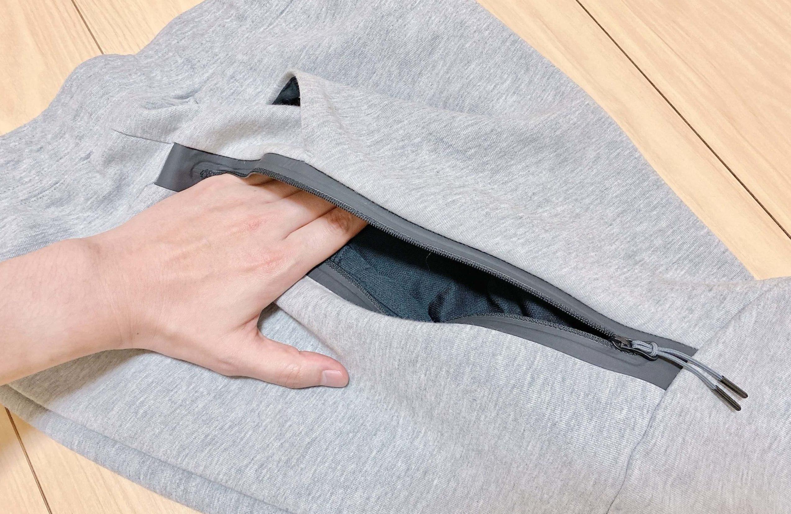 テックフリースジョガーパンツのジッパー付ポケットを解説