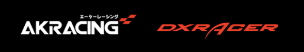 AKRacingとDXRACERの違いを比較
