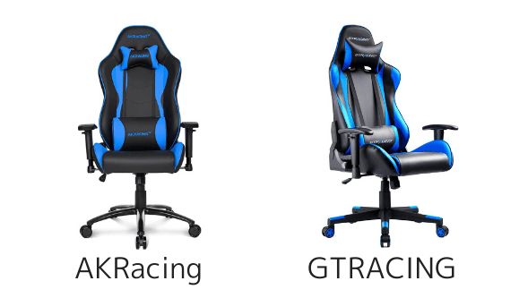 AKRacingとGTRACINGの違い