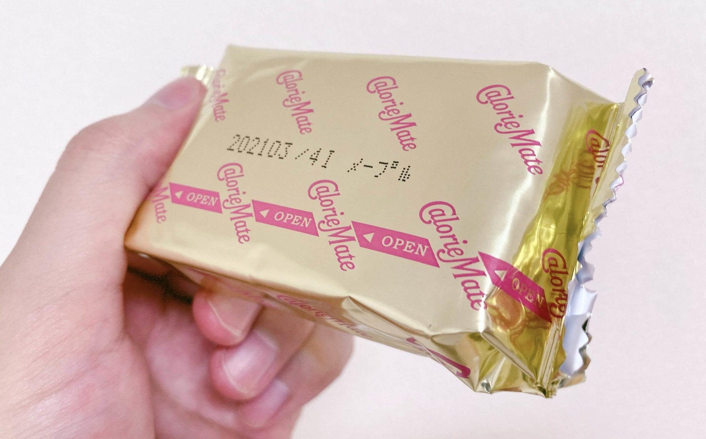 カロリーメイトの包装に記載された賞味期限
