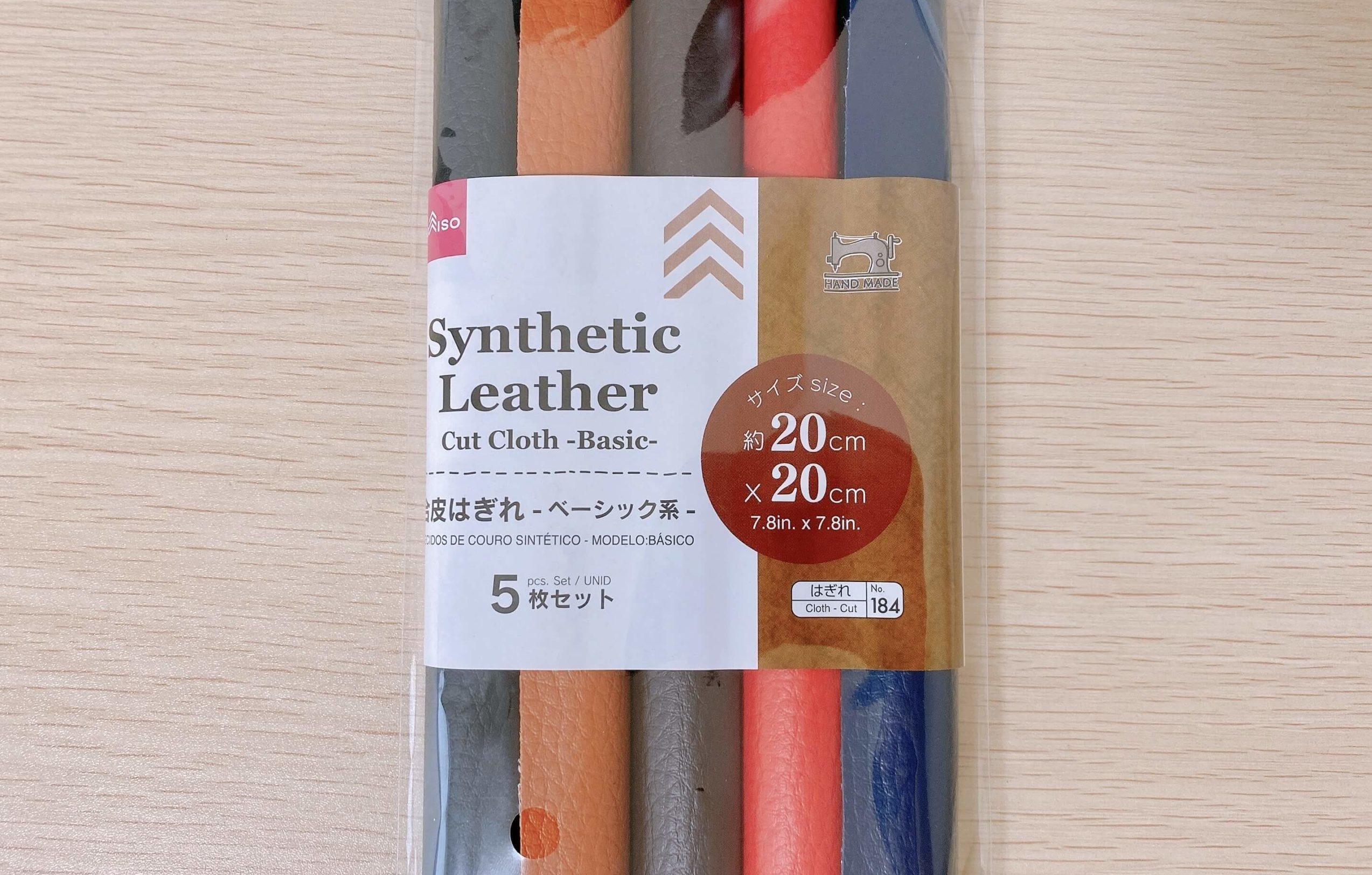 シンセティックレザーの商品