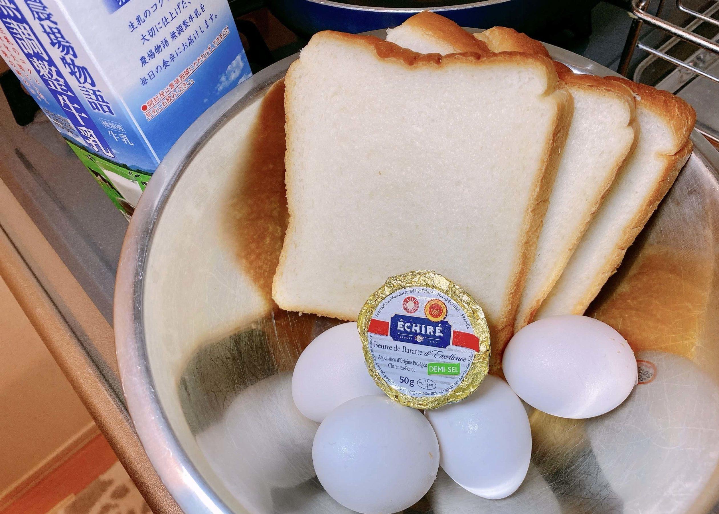 成城石井で購入したエシレバターで朝食を作る