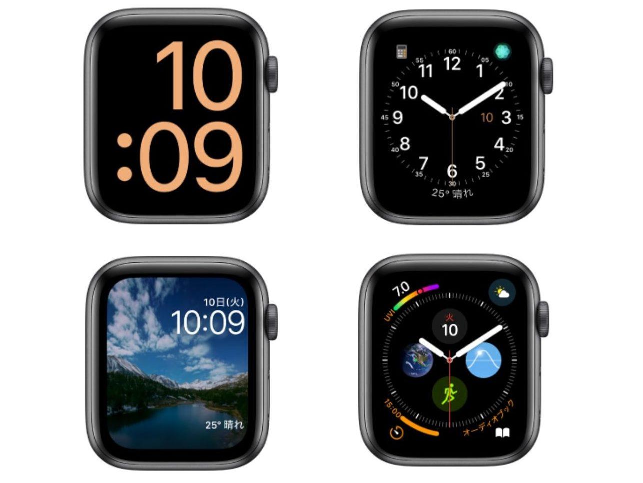 ビジネスに合うApple Watchのディスプレイ表示
