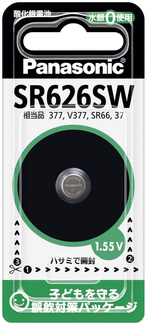 sr626sw