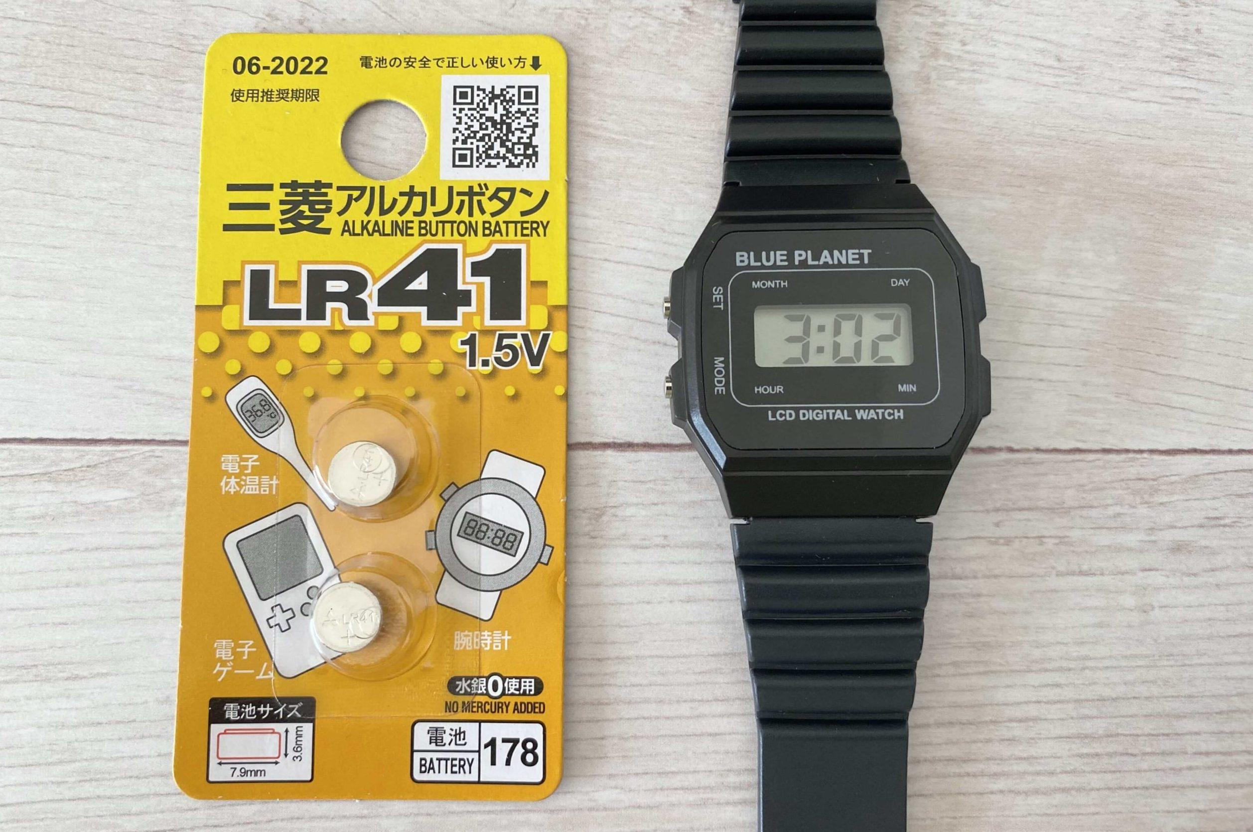 ダイソー腕時計のLR41の電池交換
