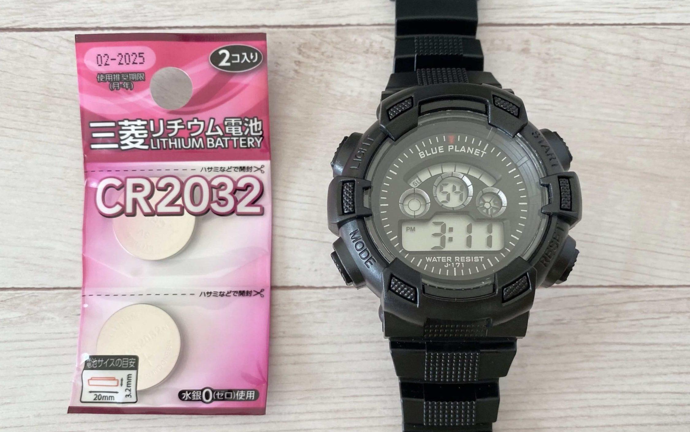 ダイソー腕時計のCR2032の電池交換