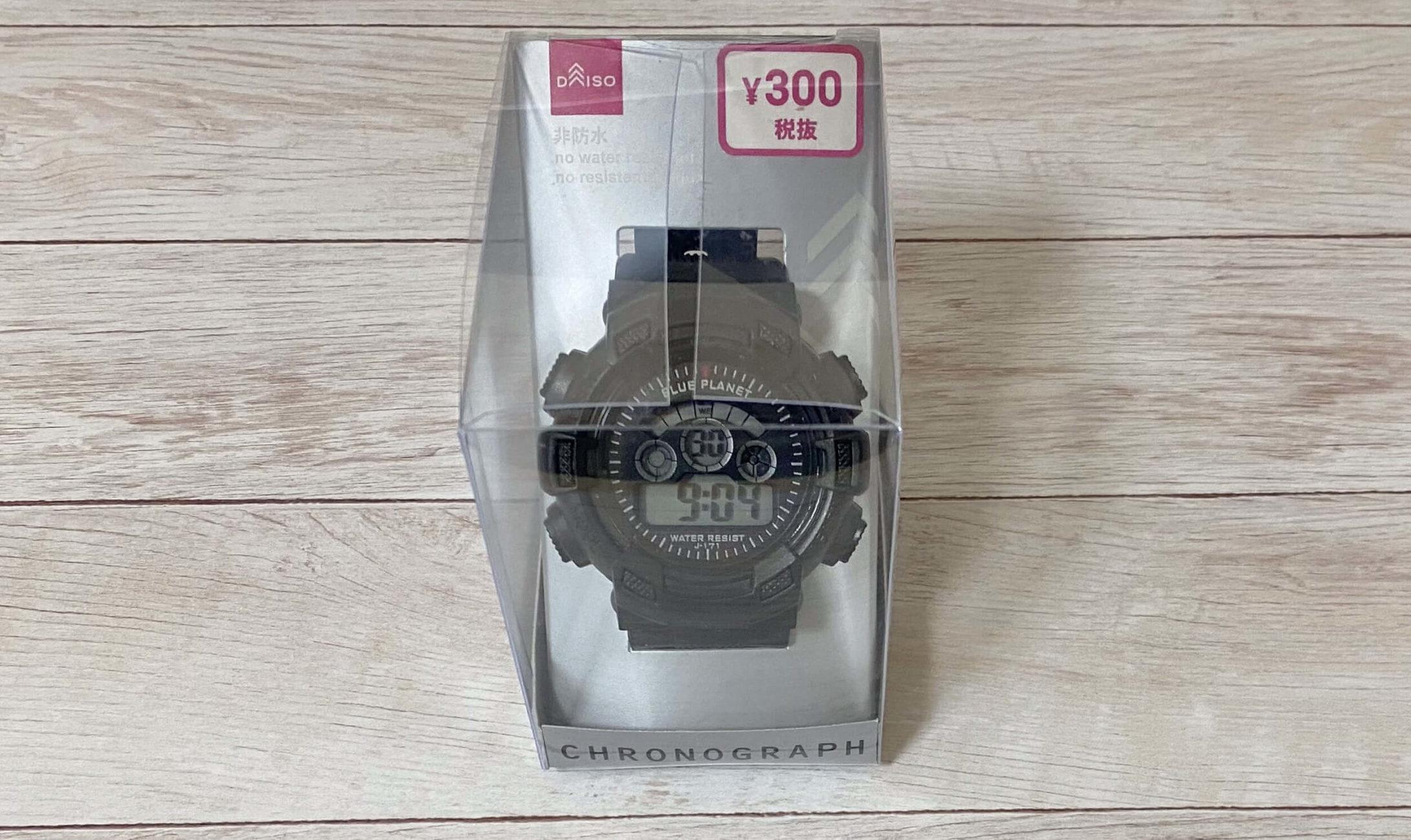 ダイソーの300円腕時計デジタルタイプ
