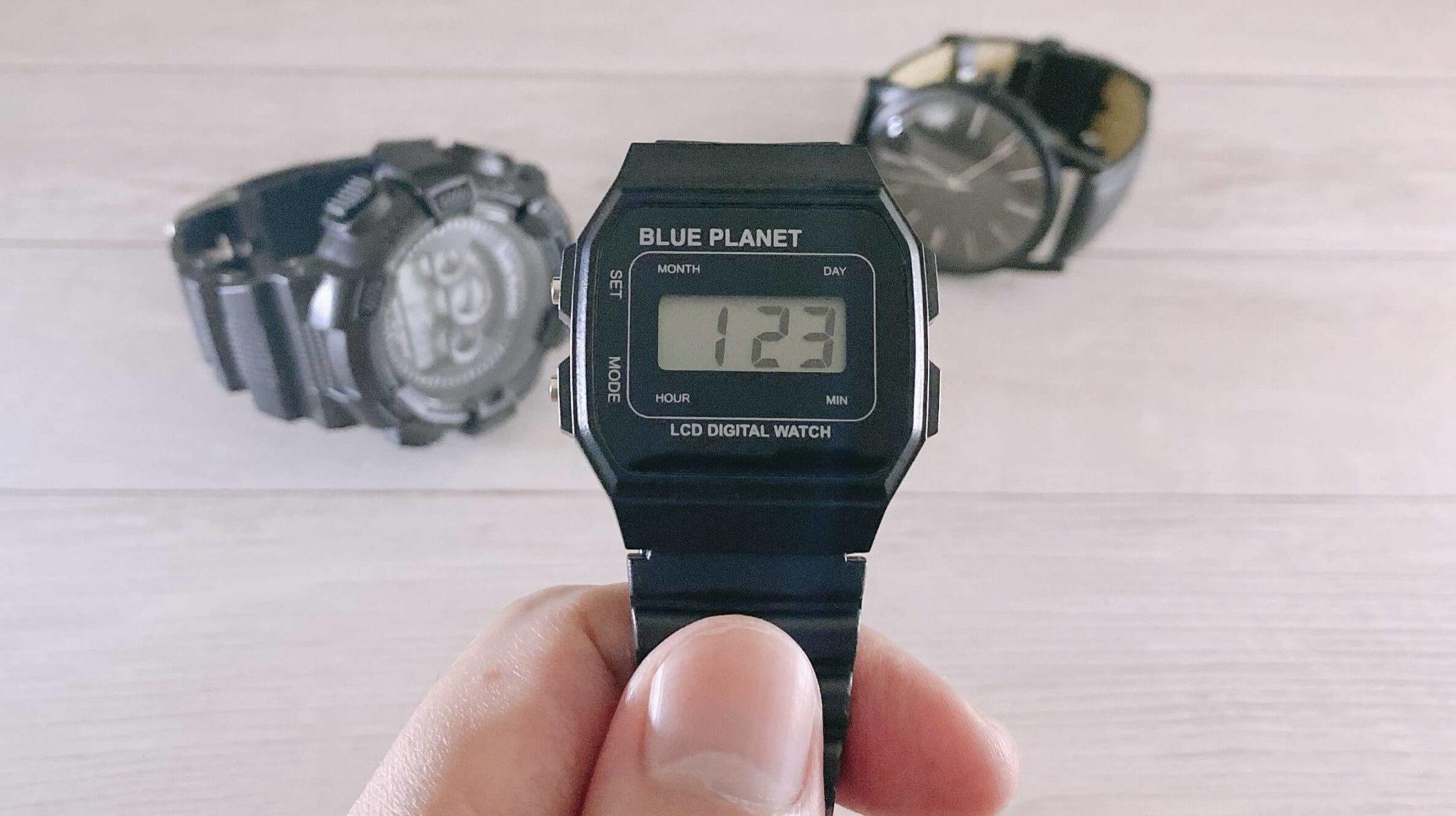 ダイソー腕時計のブループラネットA