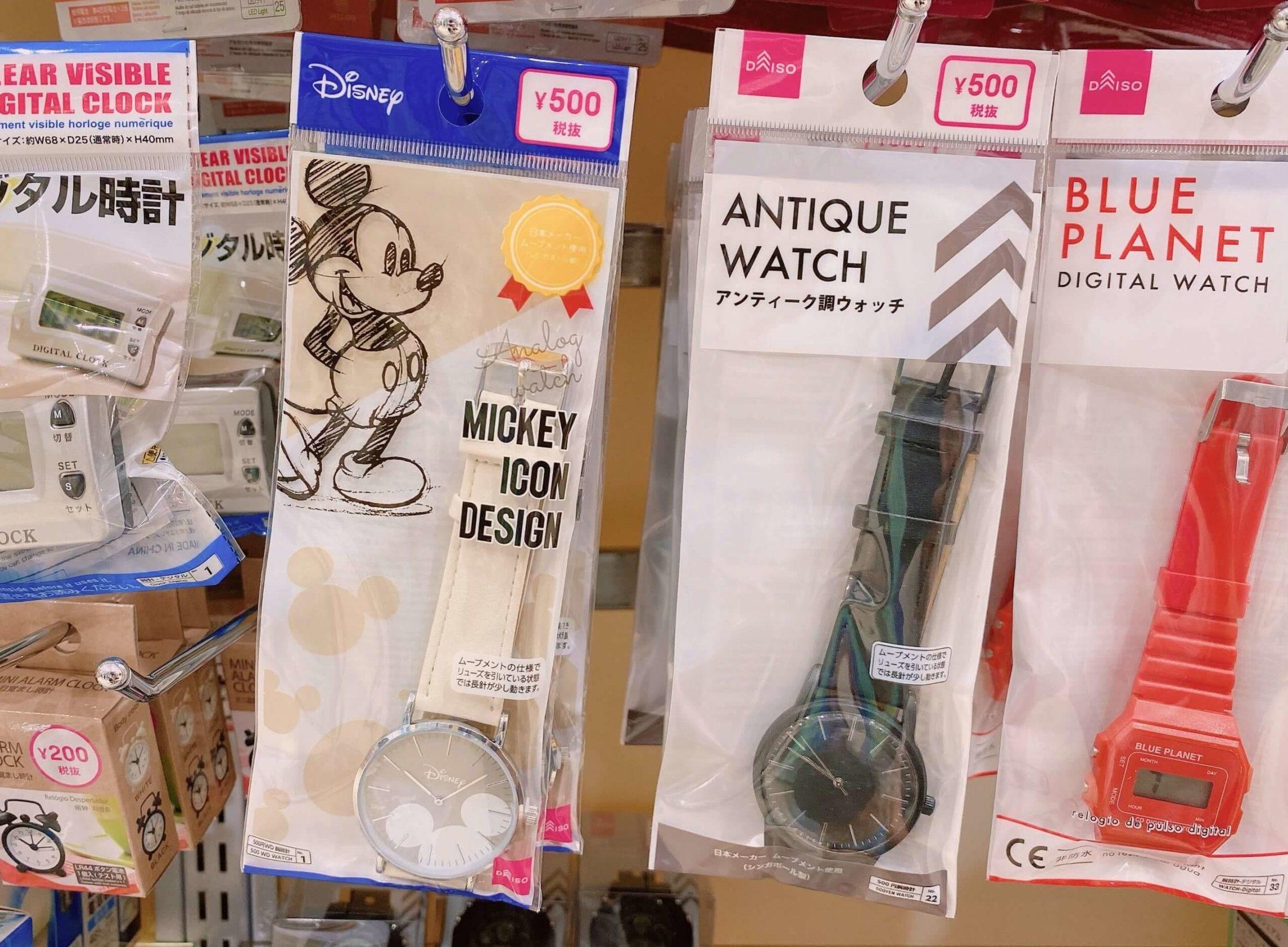 ダイソーの500円腕時計アナログタイプにはディズニーもある