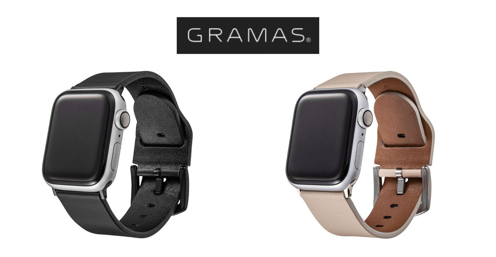 ビジネスに合うApple WatchのGRAMAS製品