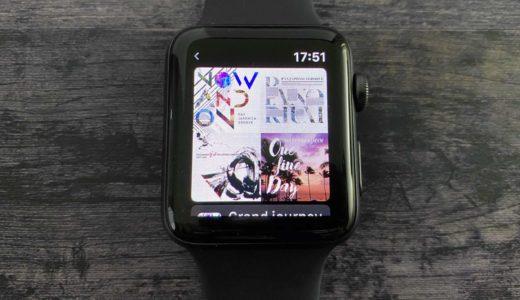 ビジネスにもApple Watchが使える!仕事用おすすめバンドも解説