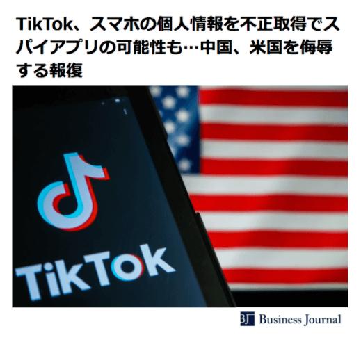 GanRiverなどの中国メーカーのアプリ