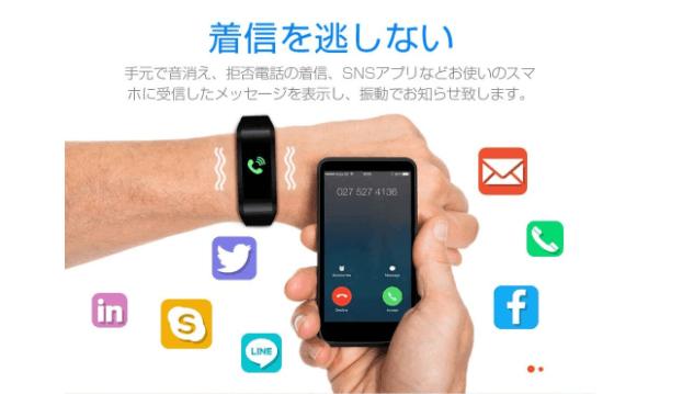 itDEALのスマートウォッチは日本語に難あり