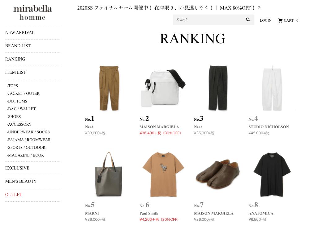 おすすめマネキン買いメンズ通販のmirabellaのサイト