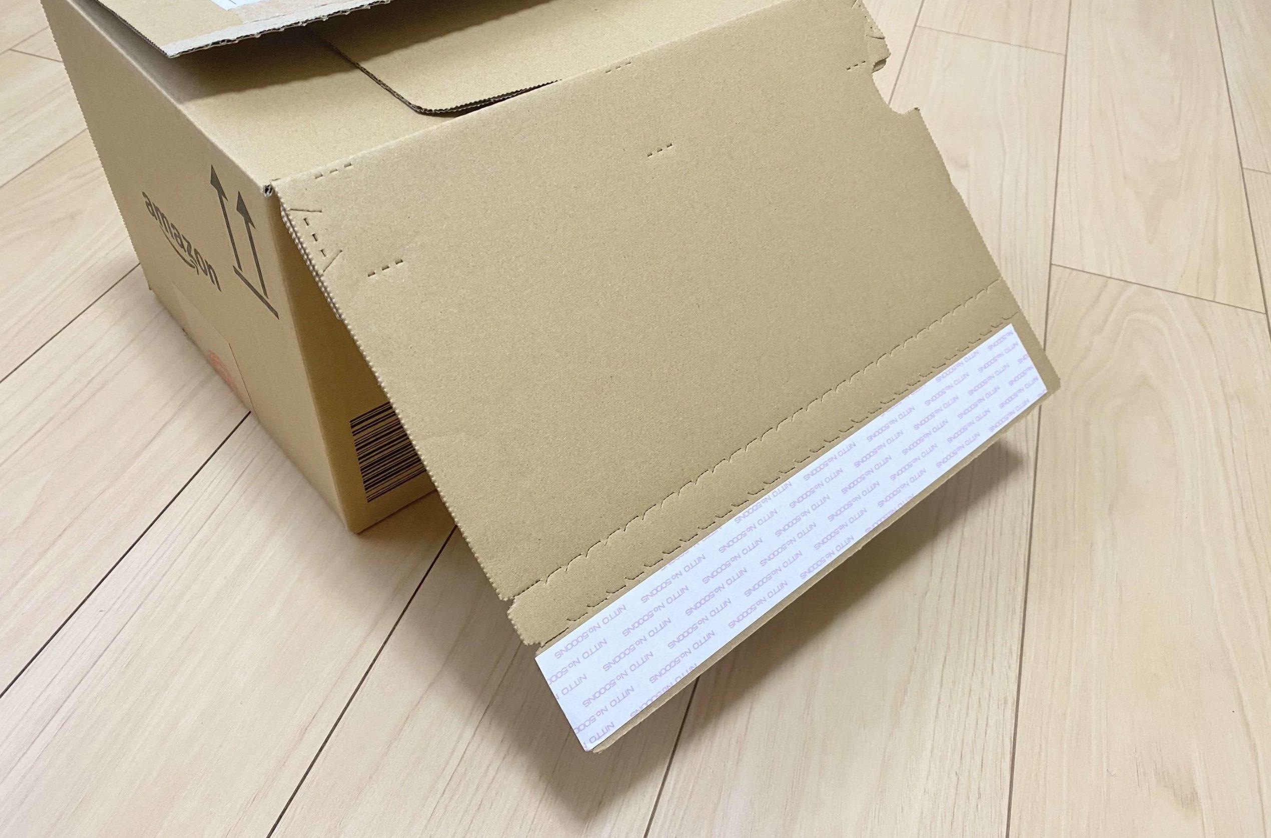 プライムワードローブの返送用の箱