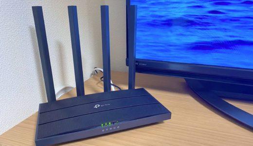 TP-Linkのアプリが使いやすい!Wi-Fiルーターをレビュー【Archer C80 AC1900】