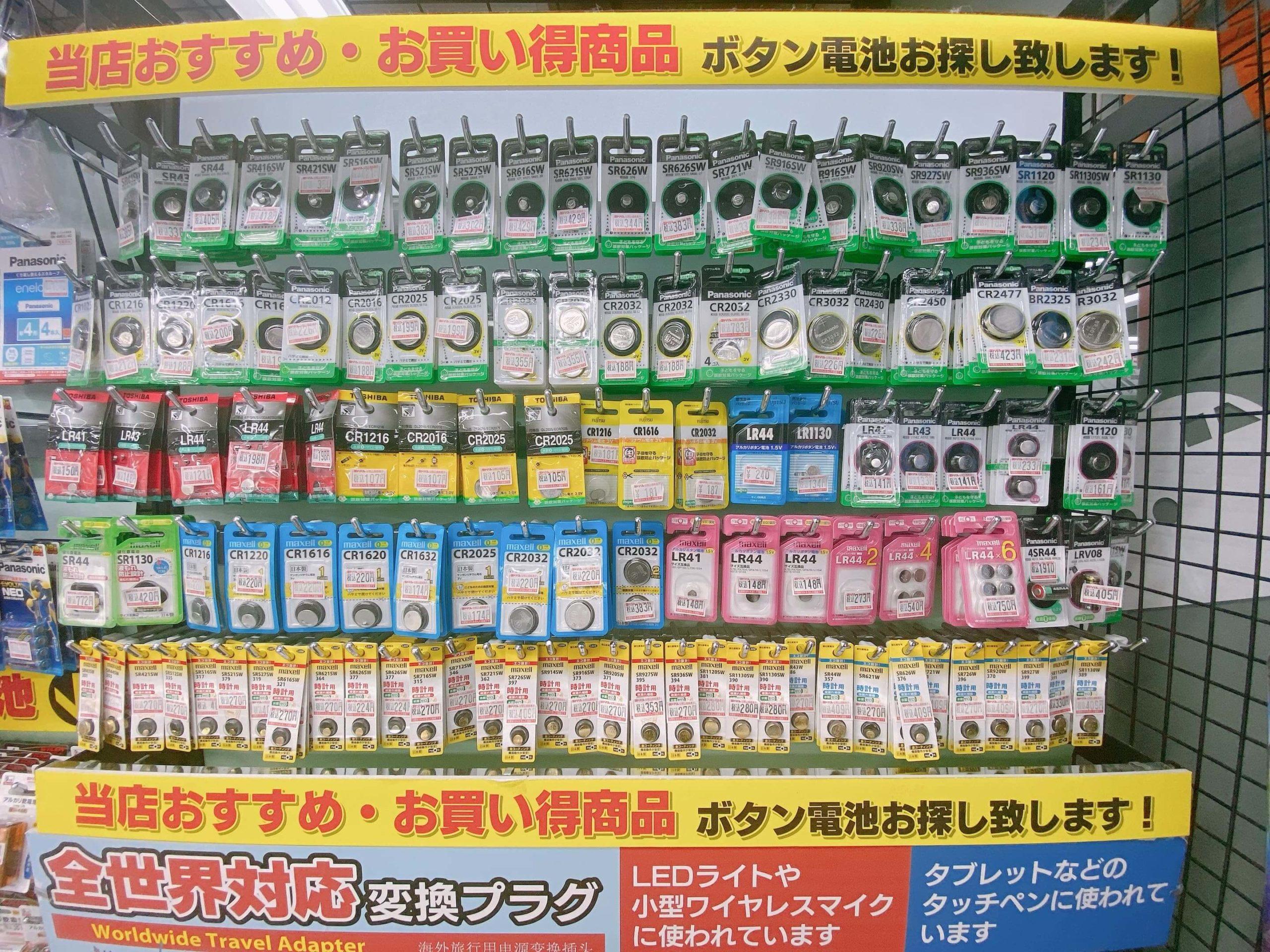 18650電池は家電量販店ヨドバシカメラにもない
