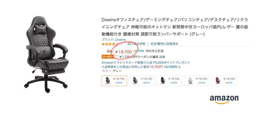 DowinxのLS-6689