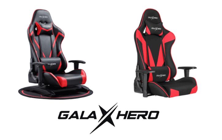 GALAXHEROのゲーミング座椅子