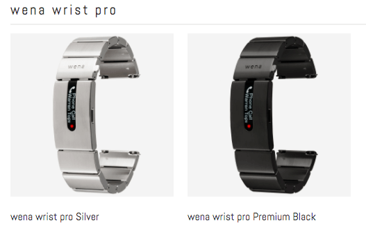 wena wristにFeliCaは内蔵されていない