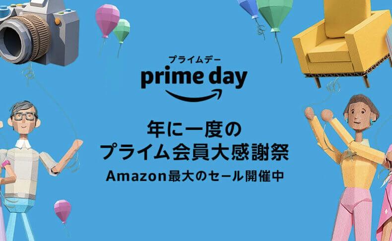 Amazonプライムデーのゲーミングチェア