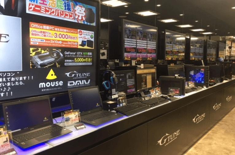 大阪のマウスコンピューターでゲーミングチェアを探す