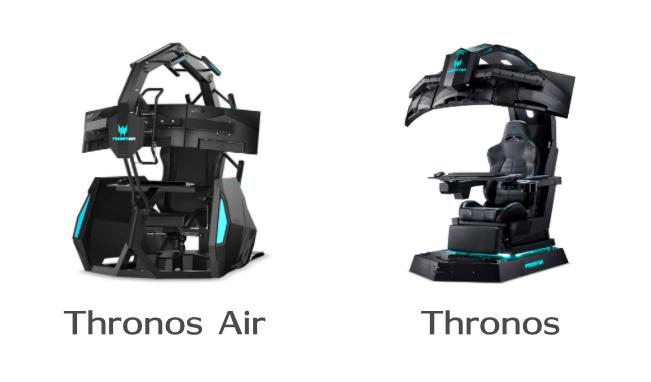 最高級ゲーミングチェアのThronosとAir