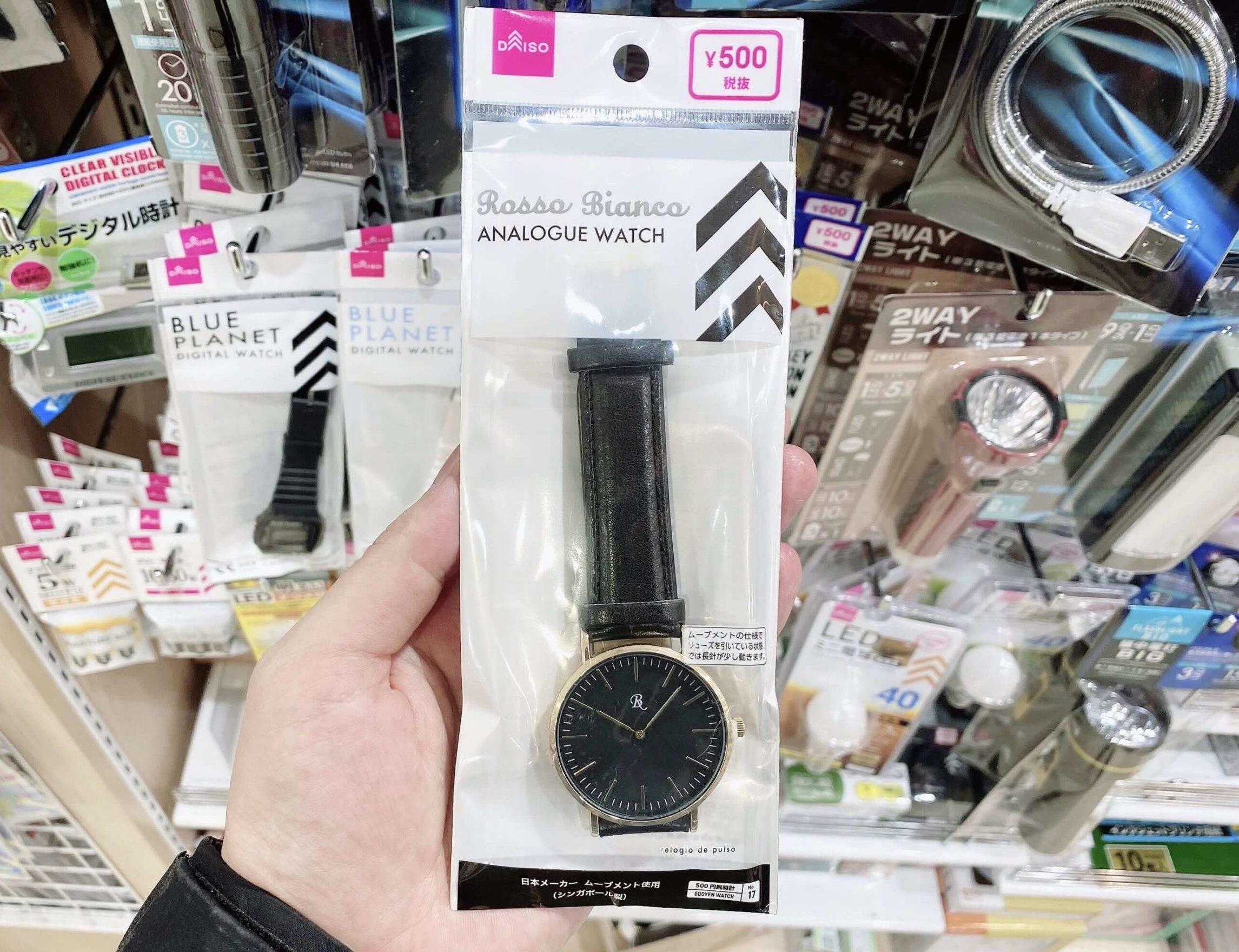 ダイソーのアナログ腕時計