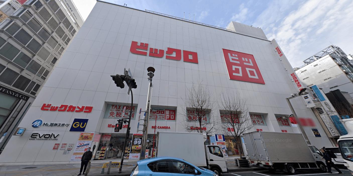 新宿屈指のゲーミングチェアを誇るビックロ ビックカメラ新宿東口