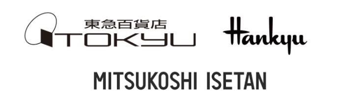 エシレ通販できる東急、阪急、伊勢丹のロゴ