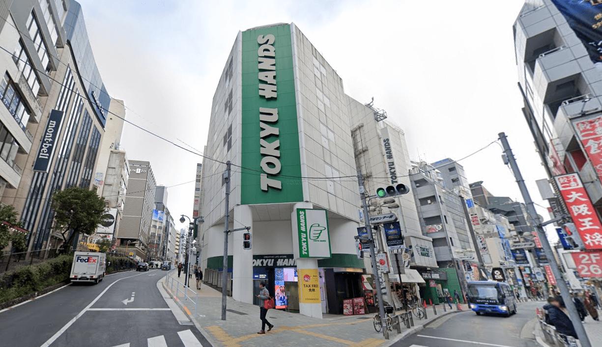ゲーミングチェアを展示する東急ハンズ渋谷店
