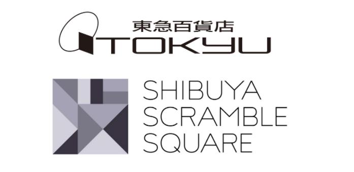 東急でエシレ通販できる渋谷スクランブルスクエア