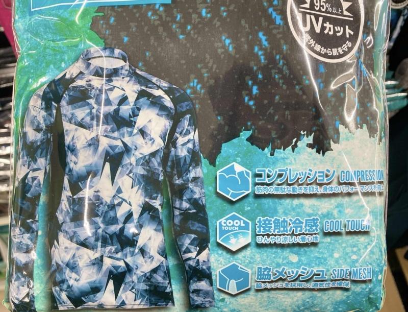 ワークマンの加圧シャツのパッケージ