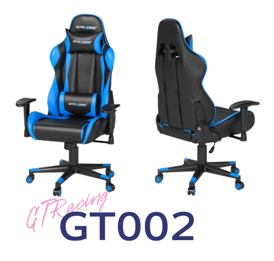 GT901とGT909をGT002と比較