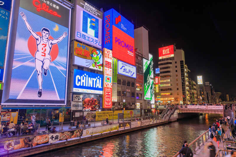 大阪なんばでゲーミングチェアを探す