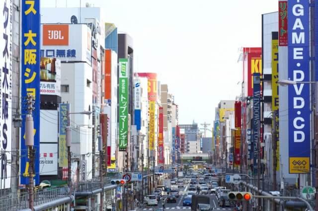 大阪電気街のゲーミングチェア