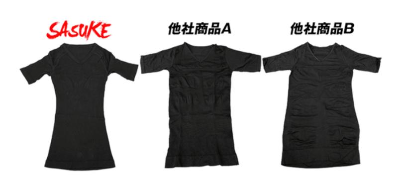 サスケ加圧シャツと他の加圧シャツを比較