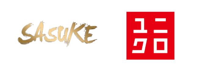SASUKEとユニクロのロゴ