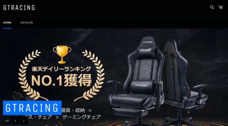 日本のジーティーレーシング株式会社