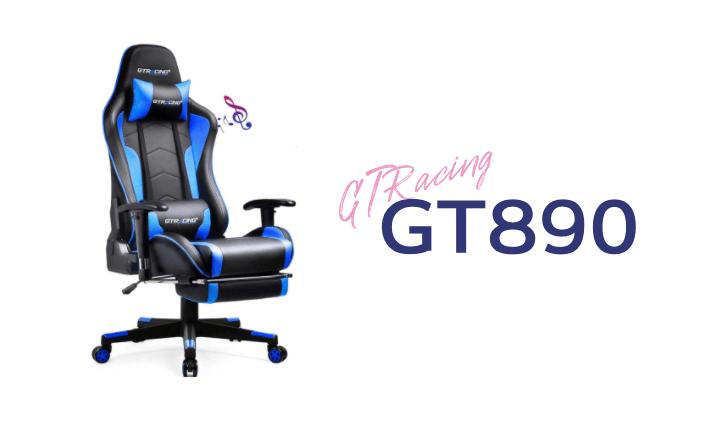 GT002とGT890の違い