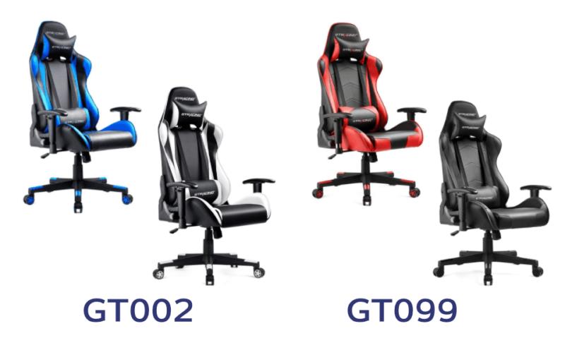 GTRACINGのGT002とGT099の外観