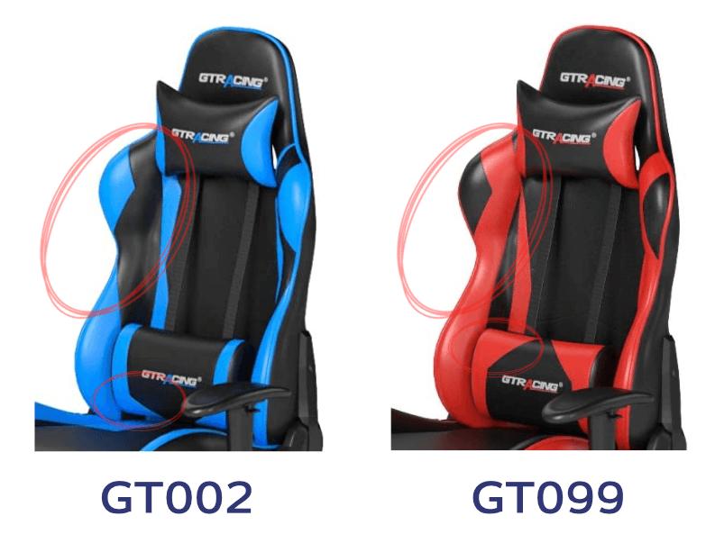 GT002とGT099の側面の違い
