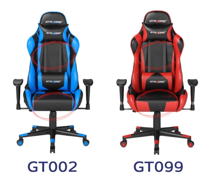 GT002とGT099の座面と背面の違い