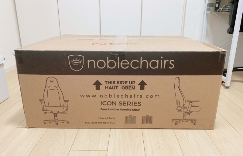 noblechairs ICONの梱包